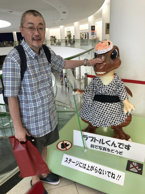 ゲイ 横浜 掲示板