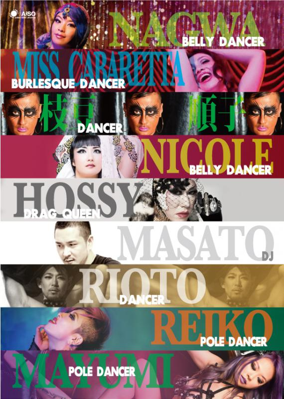 BELLY★CABARETvol.31 NICOLE BIRTHDAY BUSH!