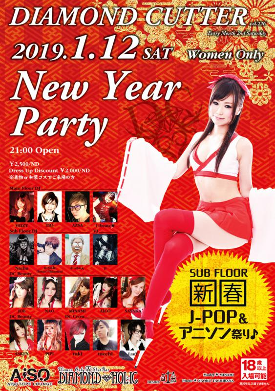 DIAMOND CUTTER New Year Party